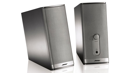 Bose Companion 2 Multimedia Pc Speakers Pc World